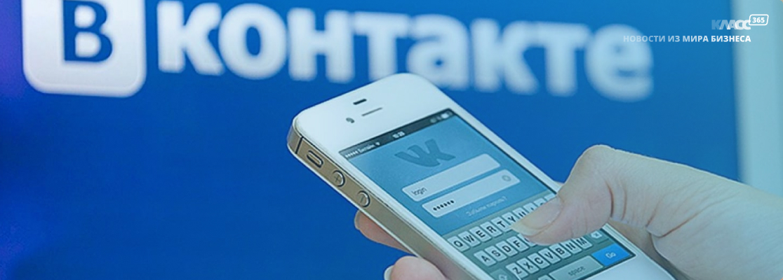 ВКонтакте поможет ИП создавать лендинги - соцсеть запустила бесплатный конструктор