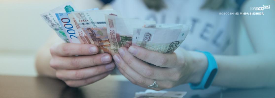 Россияне все реже получают ЗП в конвертах
