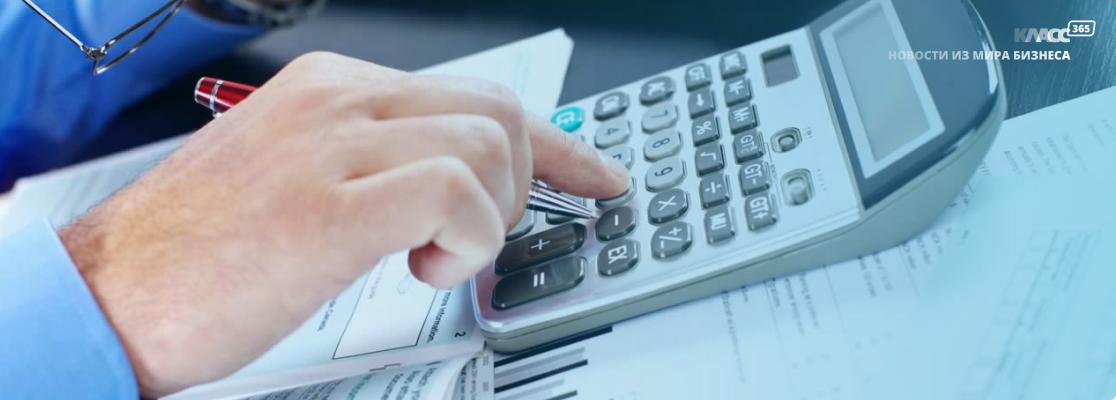 ИП могут воспользоваться пониженным тарифом на страховые взносы