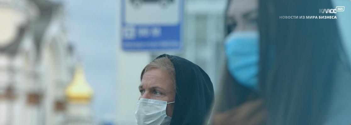 Бизнес обратился с просьбой продлить «коронавирусные» субсидии