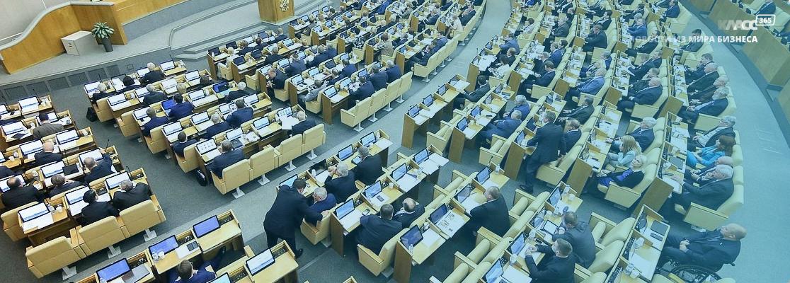 Изменения по ЕНДВ – Госдума приняла поправки