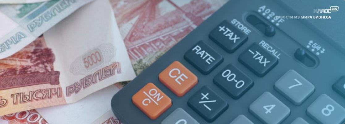 Порядок учета субсидий при COVID-19 зависит от налогового режима