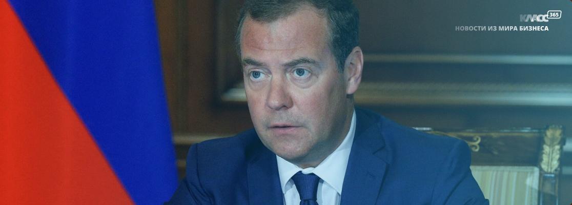 Самозанятые могут получить отдельные трудовые права – предложение от Медведева