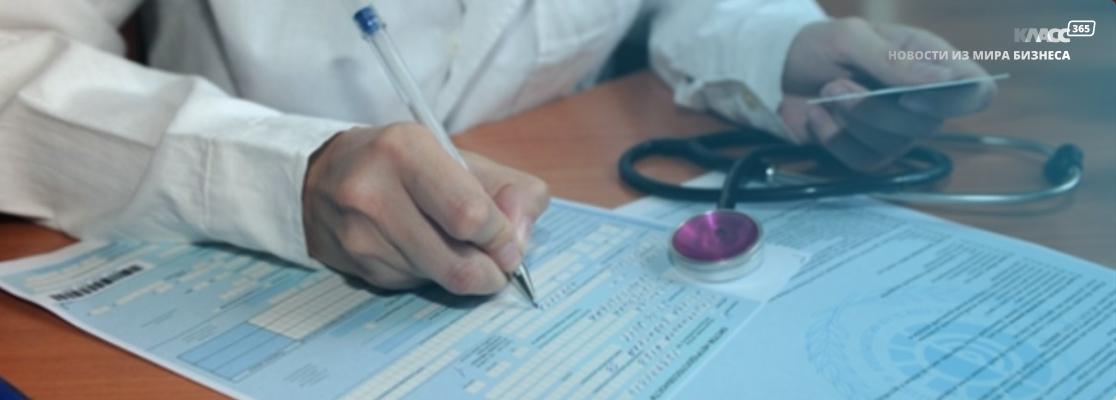 С 14 декабря больничные будут оформлять по-новому – приказ от Минздрава