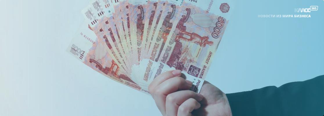 Сумма налички на руках у граждан РФ достигла 12 трлн рублей