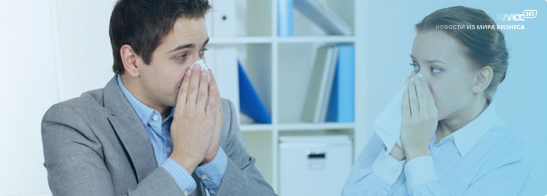 Алгоритм действий сотрудника при заболевании коронавирусом