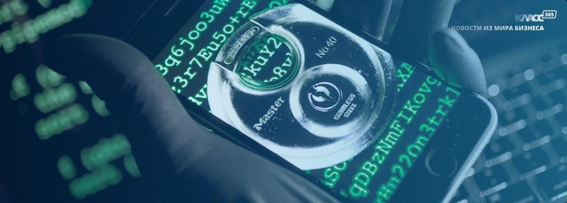 Россияне при использовании зарубежных электронных кошельков будут оповещать ФНС