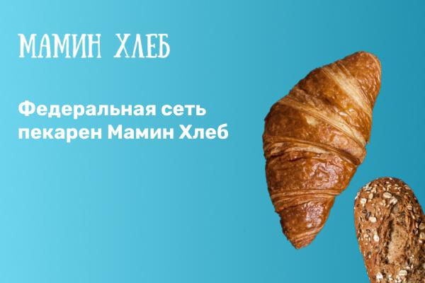 Мамин Хлеб