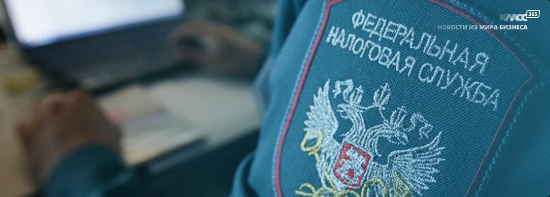 ФНС предупреждает: вызывать ИП в налоговую будут только через «АИС Налог-3»