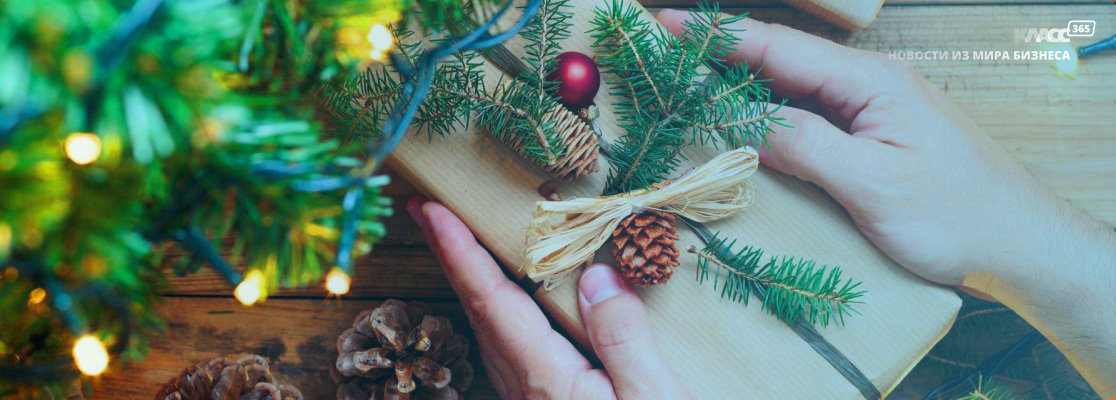 Исследование: треть россиян не планирует дарить подарки на Новый год