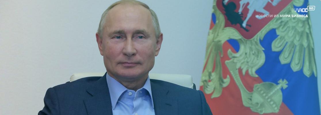 Изменения в порядке перехода с ЕНВД на УСН и ПСН с 1 января 2021 - указ Президента РФ