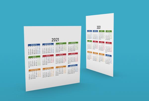 график проверок малого бизнеса в 2021 год
