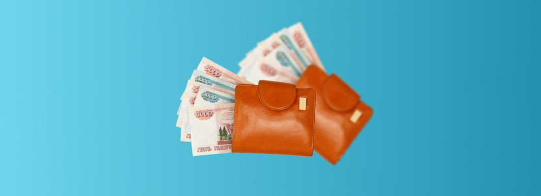 медианная зарплата