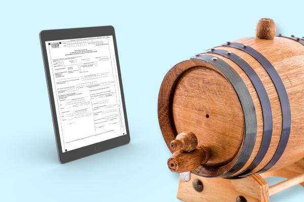 алкогольная декларация в 2021 году