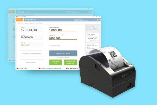 программа для печати чеков