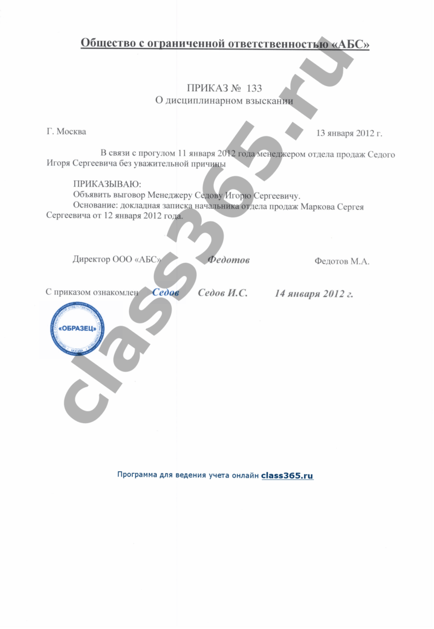 Эквалайзер - радиоэлектроника, схемы и статьи 12