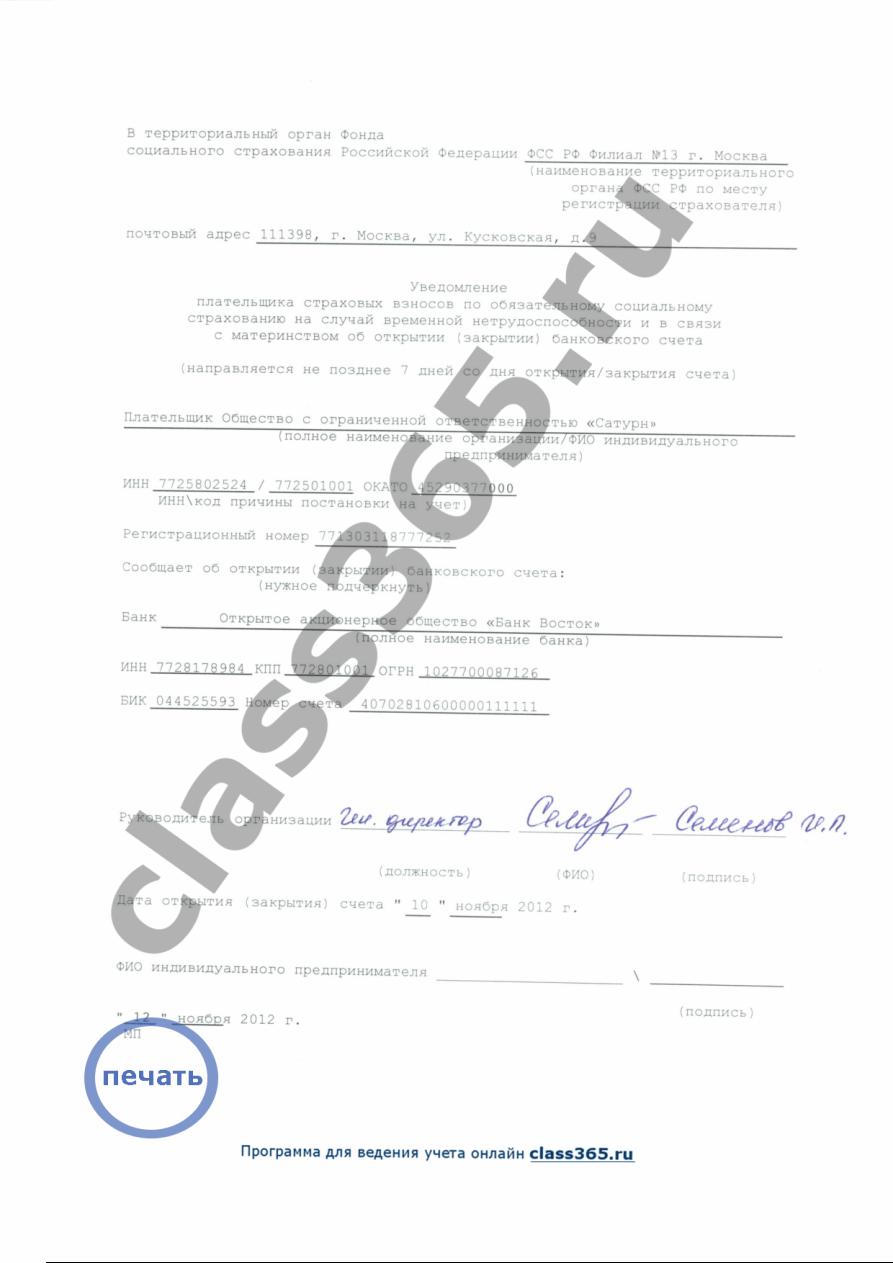 ответы на тесты для поступления в школу 54 школа одесса
