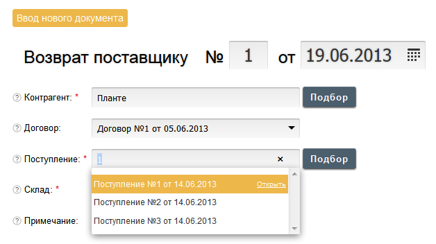 Отправка SMS и Email