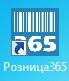 Как работать в программе Розница365