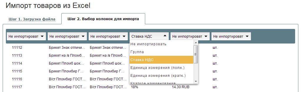 Программа учета для HostCMS